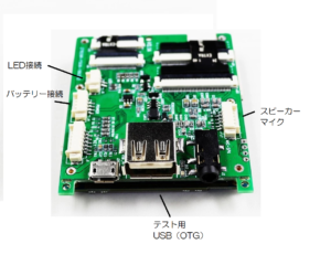 Android board Androidosversion7.0